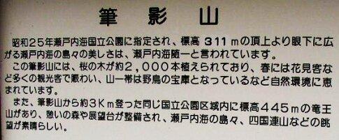 筆影山7.jpg