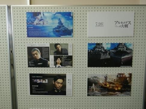 筑波海軍航空隊司令部庁舎7.jpg