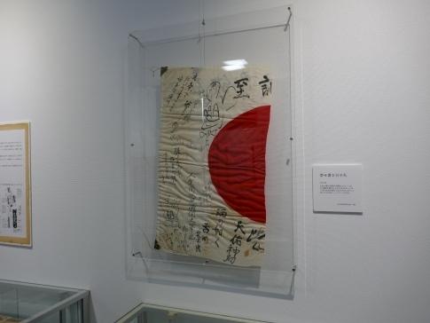 筑波海軍航空隊記念館4.jpg