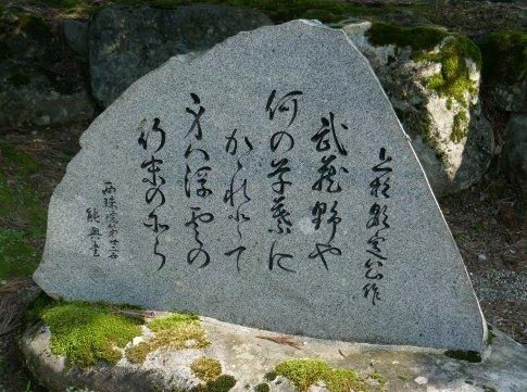 管領塚史跡公園3.jpg