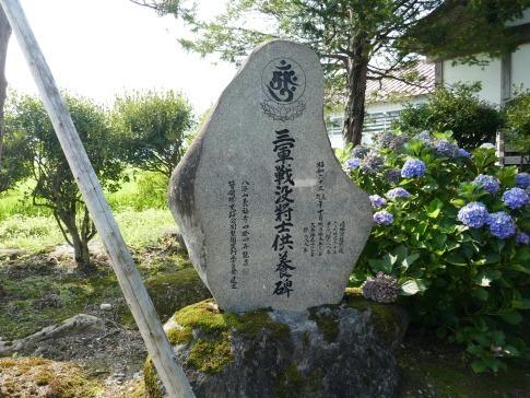 管領塚史跡公園4.jpg
