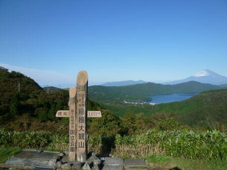 箱根大観山.jpg