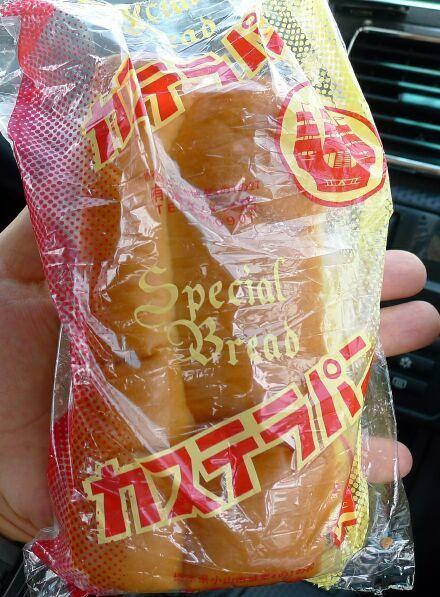 米粉入りカステラパン 清水パン(栃木県小山市).jpg