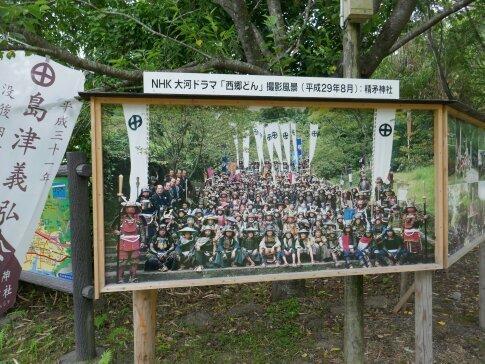 精矛神社.jpg
