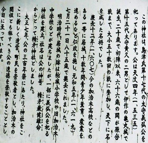精矛神社2.jpg