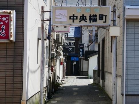 糸魚川3.jpg