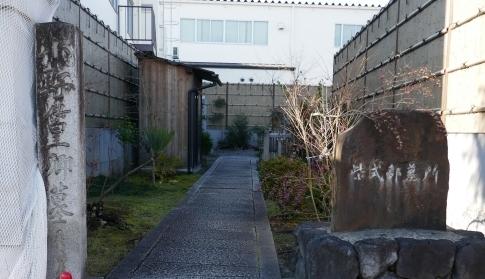 紫式部・小野篁の墓.jpg