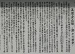 美濃金山城址2.jpg