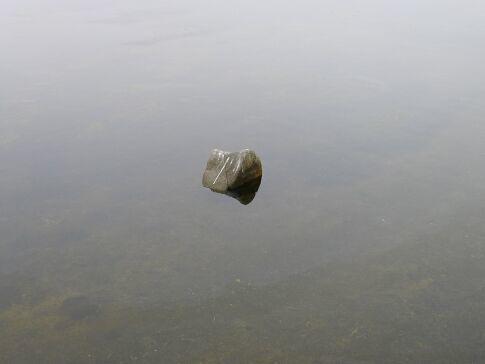 義経の試し切り岩.jpg