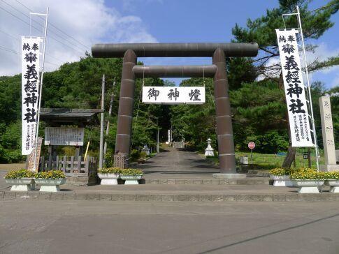 義経神社.jpg