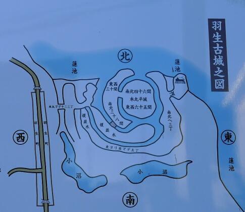 羽生城趾3.jpg
