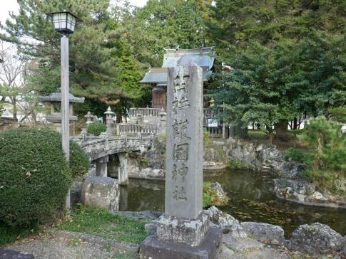 臼杵城7.jpg