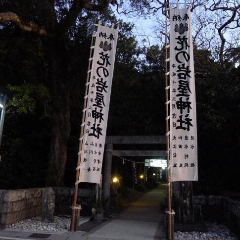 花の窟神社.jpg
