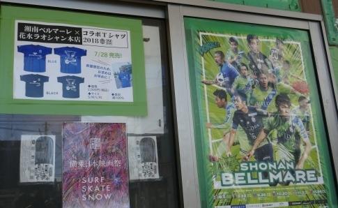 花水ラオシャン本店2.jpg