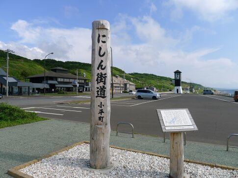 花田家番屋3.jpg
