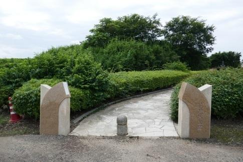 花見塚公園.jpg