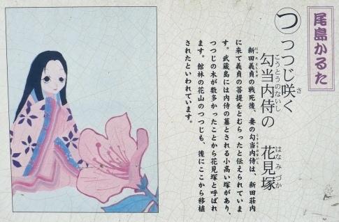 花見塚公園3.jpg