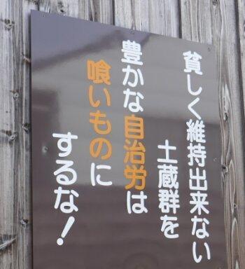 若桜蔵通り7.jpg
