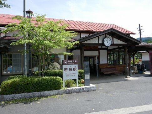 若桜駅.jpg