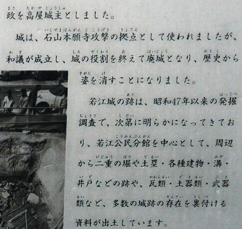 若江城址4.jpg