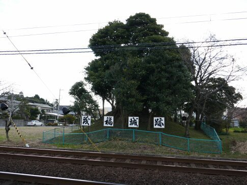 茂福城跡.jpg