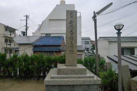 荒田八幡神社 安徳天皇行在所跡.jpg