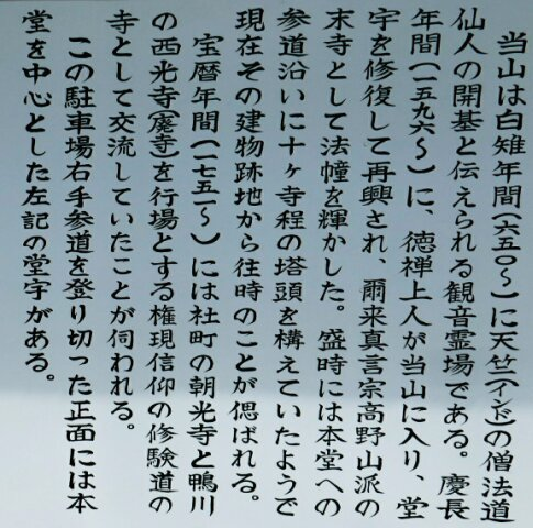 荘厳寺2.jpg