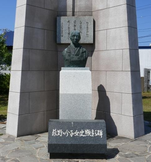 荻野吟子公園2.jpg