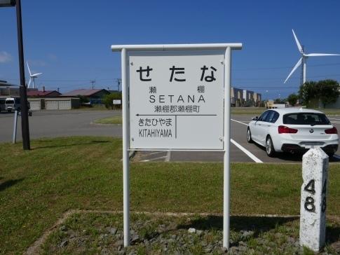荻野吟子公園4.jpg
