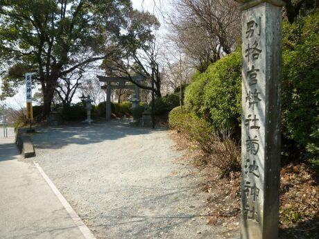 菊池神社.jpg