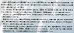 萩反射炉3.jpg