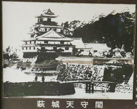 萩城跡5.jpg