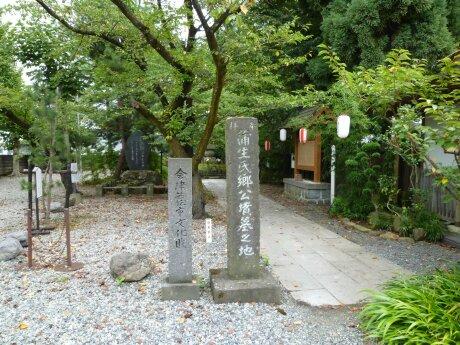 蒲生氏郷の墓.jpg