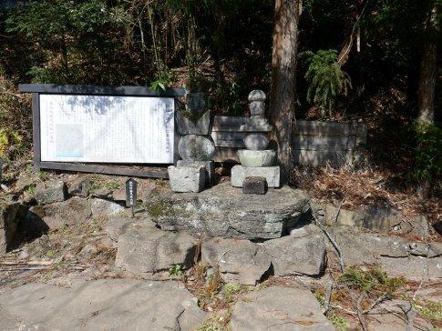 蕃松院 依田玄蕃の墓.jpg