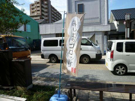 蘖庵(三島)3.jpg