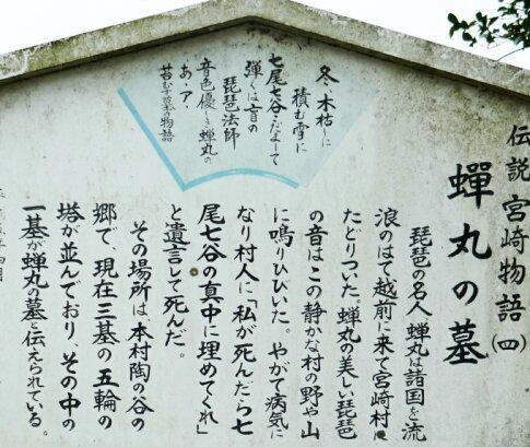 蝉丸の墓2.jpg