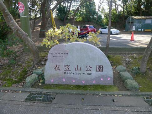 衣笠山公園.jpg