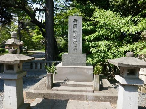 西園寺公望の墓.jpg