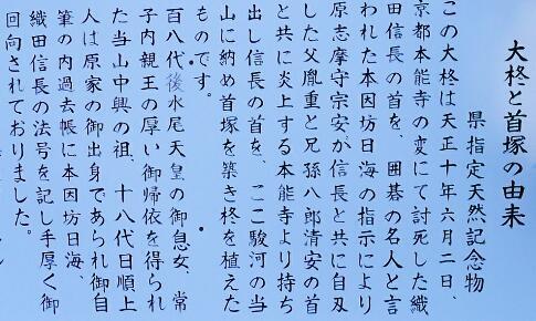 西山本門寺4.jpg