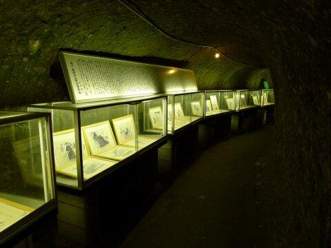 西郷洞窟3.jpg