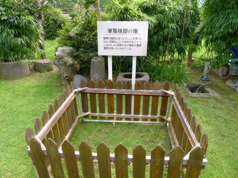 西郷隆盛宿陣跡資料館4.jpg