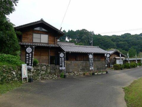 西郷隆盛宿陣跡資料館1.jpg