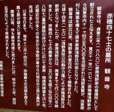 観音寺4.jpg