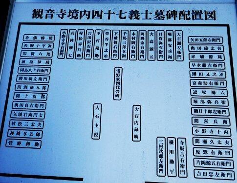 観音寺5.jpg