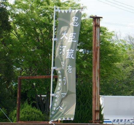 観音寺6.jpg