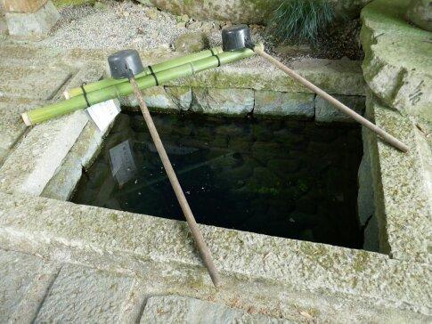 誕生寺 法然上人産湯の井戸2.jpg