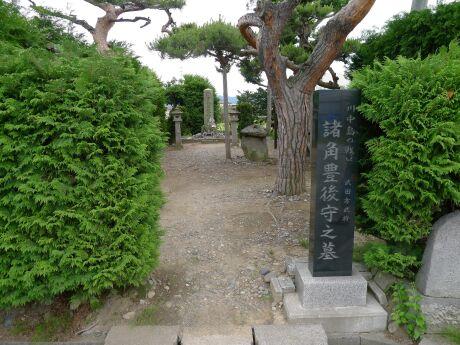 諸角豊後守の墓.jpg