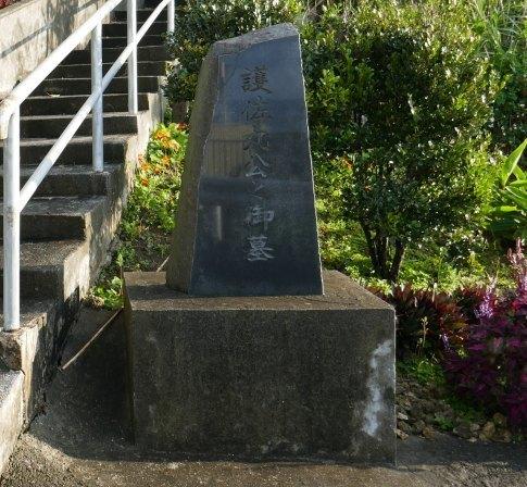 護佐丸の墓.jpg