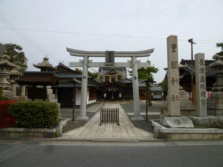 豊國神社 長浜1.jpg