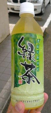 豊後大野緑茶.jpg